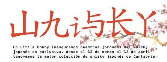 Jornadas del whisky japonés en Santander